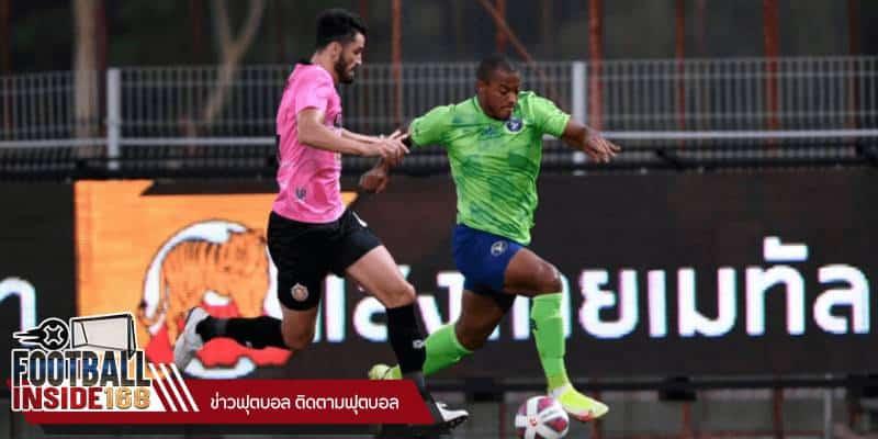 ข่าวบอลไทย